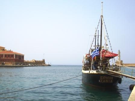 Xania Harbor
