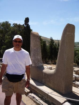 dad with minotaur horns